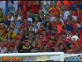 Испания - Чили 0-2 Футбол Чемпионат мира 18.06.14