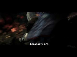 ассасин крид2