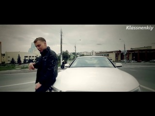 Миша ТаланТ ft Vlad Fame & StoDva - Отдохни Новые Клипы 2014
