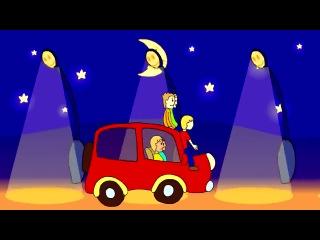 Детский клип про машинку