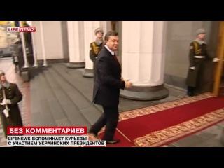 Инаугурация Порошенко ознаменовалась казусом: солдат потерял карабин