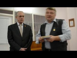 Презентация книги Леонида Вересова