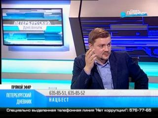 Ксения Букша в
