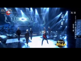 [РУСС. САБ] [1080p] 140315 不朽之名曲 EXO-M Cut