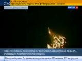 Семеновка в огне пригород Славянска обстрелян зажигательными бомбами