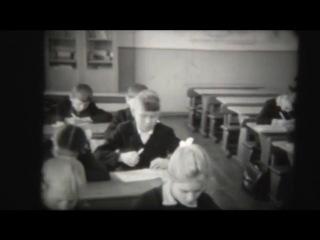Чарышская школа. Начало 70-х годов. Архив.