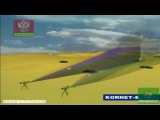 Russian Kornet Anti-Tank Missile