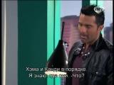 Dama y Obrero / Дама и Рабочий-106 серия (канал VIVA)