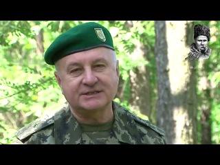 Генерал прикордонно служби чита 'Холодний Яр' Тараса Шевченка