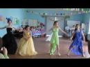 танец девочек на выпускном