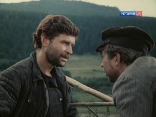 Вечный зов. 7-я серия - На своей земле (1973-1983)