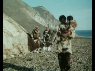 Белый шаман. 1-я серия (1982)