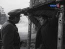 Фильм -  Вечный зов - Гибель Якова Алейникова
