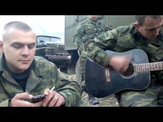 Солдат классно поет,в армии,солдатская песня (Сектор Газа - Кавер) Твой звонок. Классный голос
