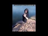 сонька под музыку 9. Новинки Radio Record - Little Mix - Little Me (Steve Smart &amp Westfunk Radio Edit). Picrolla
