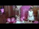 """""""Первый День рождения маленькой принцессы Софии"""""""
