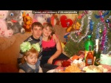 «Вместе навсегда» под музыку Михайло Мода - Боже , як я тебе люблю !. Picrolla