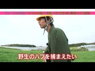 Превью 2 эпизода KAT-TUN no Sekaiichii Tame ni Naru Tabi