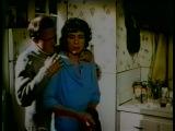 Мисти / Misty (1976)