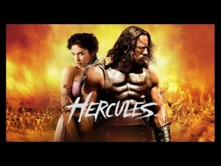 Геркулес |2014| Геракл