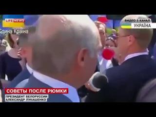 Лукашенко отказался давать совет Порошенко на трезвую голову