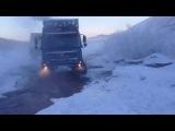 Колымский зимник 2014 на Вольво 6х6!