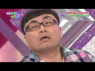 Nogizaka46 – Nogizakatte Doko ep132 от 27 апреля 2014