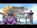 Bringer, Light Fury, Abyss Walker Skill Plate Options Insights ! - Dragon Nest SEA