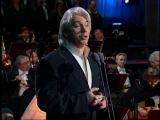 Дмитрий Хворостовский- Одинокая гармонь