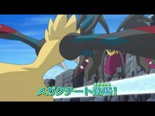 Pokemon XY 31-35 episode (Preview) \ Покемоны 17 сезон 31-35 серия (Превью)