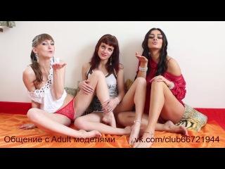 Специально для группы хХх Анальный секс HD Анал порно видео хХх
