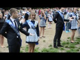 Шкільний вальс НВК№4 2014 рік