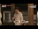 23.06.2014 Jonghun @ tvN Lets Go, TIme Expidition! 2