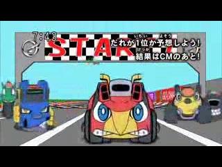 Engine Sentai Go-Onger 45