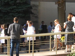 1 сентября 2012 год...группа 1Ф9 - 2)