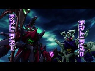 Inazuma Eleven GO vs. Danball Senki W Movie Trailer