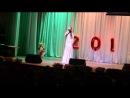 Курская Мирей Матье - однокласница Корнила поет на выпускном Гимназии 44 в Курской областной филармонии 22 06 14