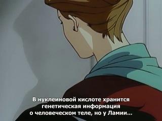 Войны вампиров [1990] Субтитры
