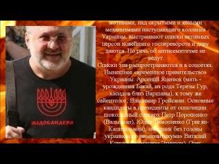 Про олигарх-губернатора Коломойского.