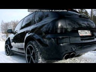 «BMW» под музыку Представь... - ...В Машине! (2). Picrolla