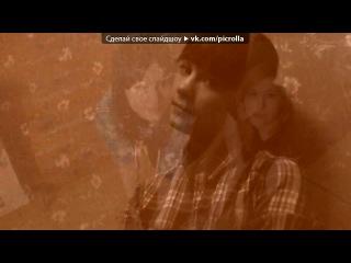 «С моей стены» под музыку KAMAZ 96 - Курит не меньше чем Винстон. Picrolla