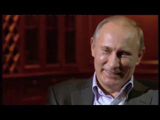 Путин смеется над Обезьяной