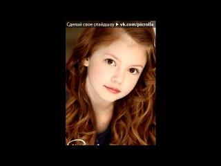 «Ренесми. Дочь Эдварда и Беллы.» под музыку Christina Perri - A Thousand Years [СУМЕРКИ.САГА,РАССВЕТ: ЧАСТЬ 2]. Picrolla