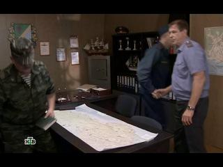 Братаны 4 сезон 6 серия