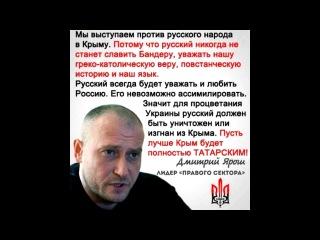 Украинский нацизм.  Прошлое и настоящее. Ukrainian Nazism. Past and present.