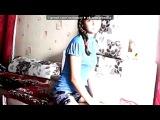 Webcam Toy под музыку OPEN BLACK SEA (DJAGA) - Мы Будем Вместе рэп реп rap hip-hop трек песня музыка лирика лиричный про любовь о любви про признание измена расставание жизнь жизни грустный грустная очень красивый красивая душевный душевная читает новый новая новинка супер 2012 2013. Picrolla