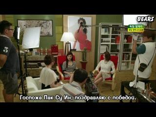Любовь в стиле трот / Lovers of Music / Trot Lovers / Teuroteuui Yeonin / 트로트의 연인 - 03 серия [Bears]
