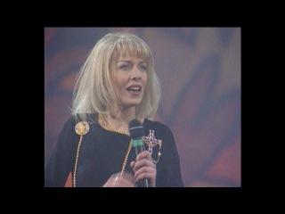 Наталья Ветлицкая - Магадан (1994)