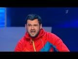 Андрей Скороход и Ко КВН 2012 Кубок мэра Москвы