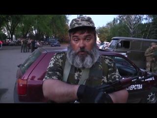 Бабай. Обращение к правому сектору и др! Краматорск, ДНР. (16.05.2014)